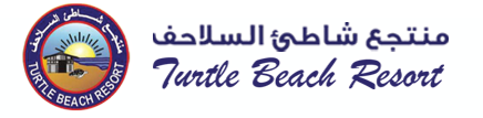 Turtle Beach Resort